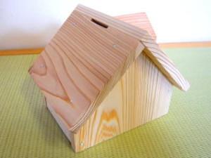 家形貯金箱