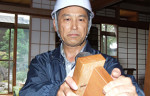 staff-work-23-01
