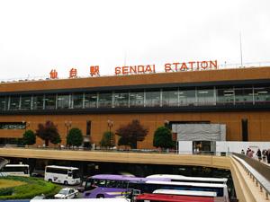 仙台駅は東北地方の主要駅