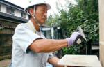 staff-work-03-01
