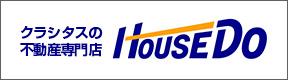 【ハウスドゥ!仙台幸町店】不動産・一戸建て・マンション・土地の購入情報が満載!
